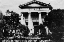 Археологический музей. Фотография из набора «Одесса» издания «Коопфото»