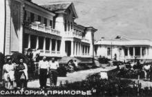 Санаторий «Приморье». Фотография из набора «Одесса» издания «Коопфото»