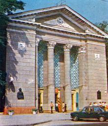 Технологический институт им. М.В. Ломоносова. Фото в архитектурно-историческом очерке «Одесса», 1984 г.