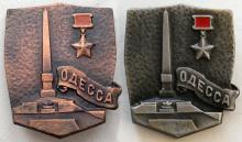Памятник неизвестному матросу на значке «Одесса»