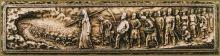 Израиль Рухомовский. «Саркофаг со скелетом». Крышка. (Фото из аукционного каталога «Sotheby-s» за 29 апреля 2013 г.)