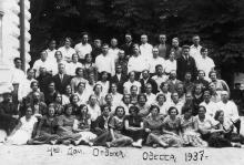 4-ый дом отдыха. Одесса. 1937 г.