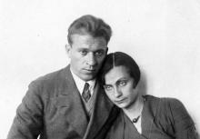 К.Б. Корченов с Н.И. Корченовой. 1936 г.