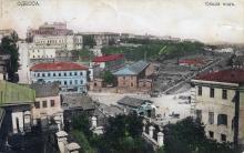 Одесса. Общий вид Таможенной площади. Слева Ланжероновский спуск. Открытое письмо. По подписи 1910 г.