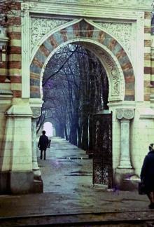 Мавританская арка. Фотограф Василий Фертюк. Конец 1960-х гг.