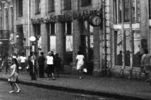 Одесса. Кафе «Дружба». фото Геннадия Калугина. 1969 г.