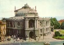 Почтовая открытка «Театр оперы и балета», фотограф А.А. Поберезский, 1966 г.