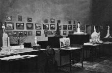 Конкурсные проекты памятника Карлу Марксу в Одессе. 1938 г.