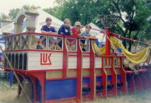 Одесса. В Юморинленде. 1999 г.