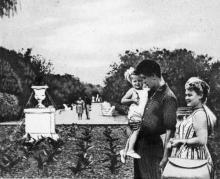 Одесса. Лузановка. В парке. Фото из буклета «Одесса. Лузановка». 1963 г.