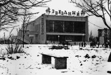 Одесса. В день открытия кинотеатра «Звездный». Фото Юрия Николаевича Тихонова. 30 декабря 1976 г.