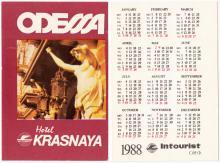 Календарик одесской гостиницы «Красная». 1988 г.