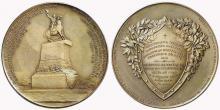 Медаль в честь открытия памятника графу А.В. Суворову-Рымникскому в Рымнике (Румыния)