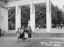 Главный вход в парк им. Шевченко. 1965 г.