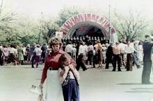 «Ракушка» в парке Шевченко, Фото Николая Григорьевича Сиволапа. 09 мая 1979 г.