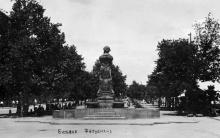 Бульвар Фельдмана. Почтовая карточка. 1920-е гг.