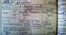 Запись о браке Пуриц Родиона и Лущенко Ганны 25.05.1929 г.