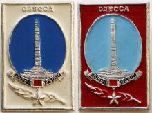 Значок «Одесса город-герой