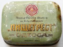 Коробочки от продукции кондитерской фабрики