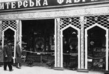 Одесса. На выставке в парке «Победа». 1959 г.