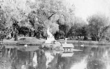 Одесса. Парк «Победа». 1950-е гг.