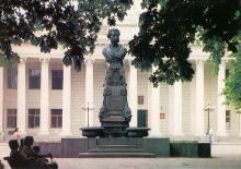 Одесса. Памятник А.С. Пушкину. Фото П. Шраго. Комплект открыток «Одесса». 1990 г.