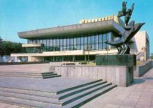 Одесса. Театр музыкальной комедии. Фото П. Шраго. Комплект открыток «Одесса». 1990 г.
