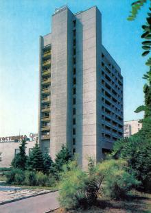 Одесса. Гостиница «Юность» (подпись ошибочна, это гостиница «Турист»). Фото П. Шраго. Комплект открыток «Одесса». 1990 г.