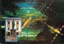 4-я страница обложки комплекта открыток «Одесса». 1990 г.
