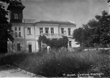 1-й корпус дома отдыха учителей. Одесса. 1940 г.