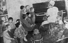 В детском санатории «Хаджибей». Фото в брошюре «Здравницы Хаджибея». 1970 г.