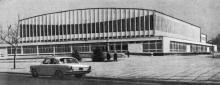 Дворец спорта. Фото А.А. Подберезского в буклете «Театры Одессы». 1976 г.
