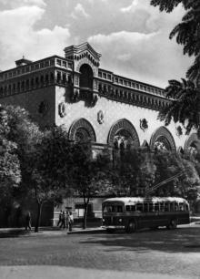 Одеса. Державна філармонія. Фото з набору фотографій «Одеса». Ф-ка масового фотодруку тресту «Укрфото». 1957 р.