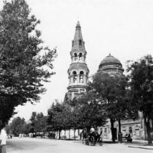 Одесса. Ильинский собор на Пушкинской улице. Одесса. 1942-1943 гг.