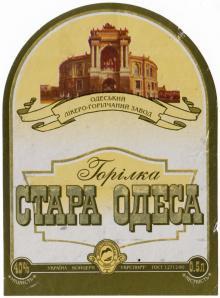 Этикетка от водки «Стара Одеса» с изображением Одесского театра оперы и балета