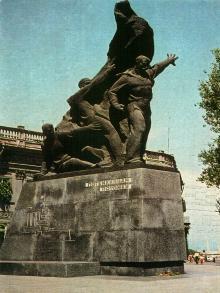 Памятник матросам-потемкинцам, почтовая открытка, 1972 г.