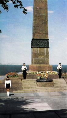Парк Шевченко (Александровский), на Аллее Славы, почтовая открытка, 1972 г.