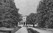 Ботанический сад. Фото в «Путеводителе по ботаническому саду Одесского государственного университета». 1956 г.