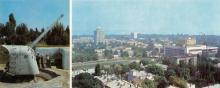 Одна з  180- міліметрових гармат 411-ї батареї 42-го окремого артдівізіону Одеської військово-морської бази, що брали участь в обороні міста. Вид на місто. Фото Р. Якименка, В. Кримчака на листівці з комплекту «Одеса». 1985 р.