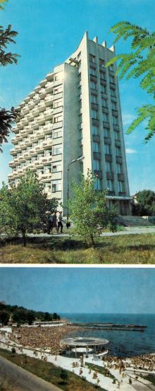 Один з корпусів санаторію  «Росія». Пляж в Аркадії. Фото Р. Якименка, В. Кримчака на листівці з комплекту «Одеса». 1985 р.