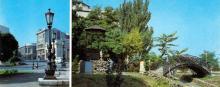 Куточок Театральної площі. Куточок старого міста. Фото Р. Якименка, В. Кримчака на листівці з комплекту «Одеса». 1985 р.