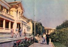 В санатории «Приморье». Фото в буклете «Одесса, Аркадия». 1963 г.