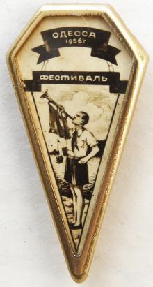 Одесса. Фестиваль. 1956 г.