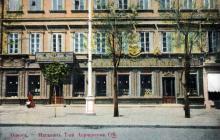 Одесса. Дом № 18 по Екатерининской улице. Магазин т-ва Абрикосова. 1910-е гг.