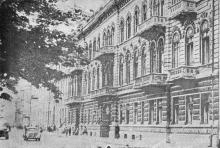 Одесса. Гостиница «Лондон». Открытое письмо