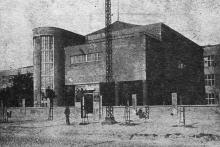 Учебный корпус Одесского института зерна и муки им. И.В. Сталина. Фото в проспекте для поступающих. 1936 г.