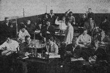 Физическая лаборатория Одесского института зерна и муки им. И.В. Сталина. Фото в проспекте для поступающих. 1936 г.