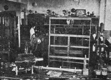 Кабинет физики Одесского института зерна и муки им. И.В. Сталина. Фото в проспекте для поступающих. 1936 г.