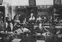 Зерновая лаборатория Одесского института зерна и муки им. И.В. Сталина. Фото в проспекте для поступающих. 1936 г.