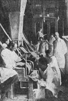 Машинный зал Одесского института зерна и муки им. И.В. Сталина. Фото в проспекте для поступающих. 1936 г.
